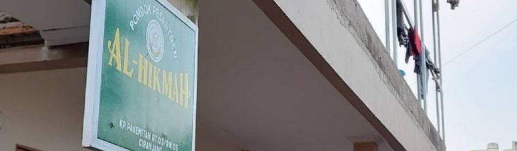 Wakaf Air Pesantren Al Hikmah Kp. Pakemitan Ciranjang Cianjur