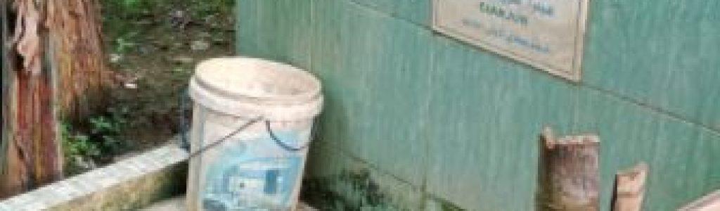 Wakaf Air Untuk Warga Kp Sampih Cianjur